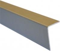 Aluminium Section Inside Back 75X45 (PA-000009)